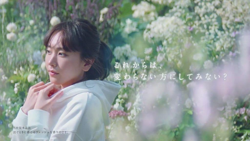 ソフランアロマリッチ「好きな香りが変わらない」篇/30秒/ライオン[20-30-55].JPG