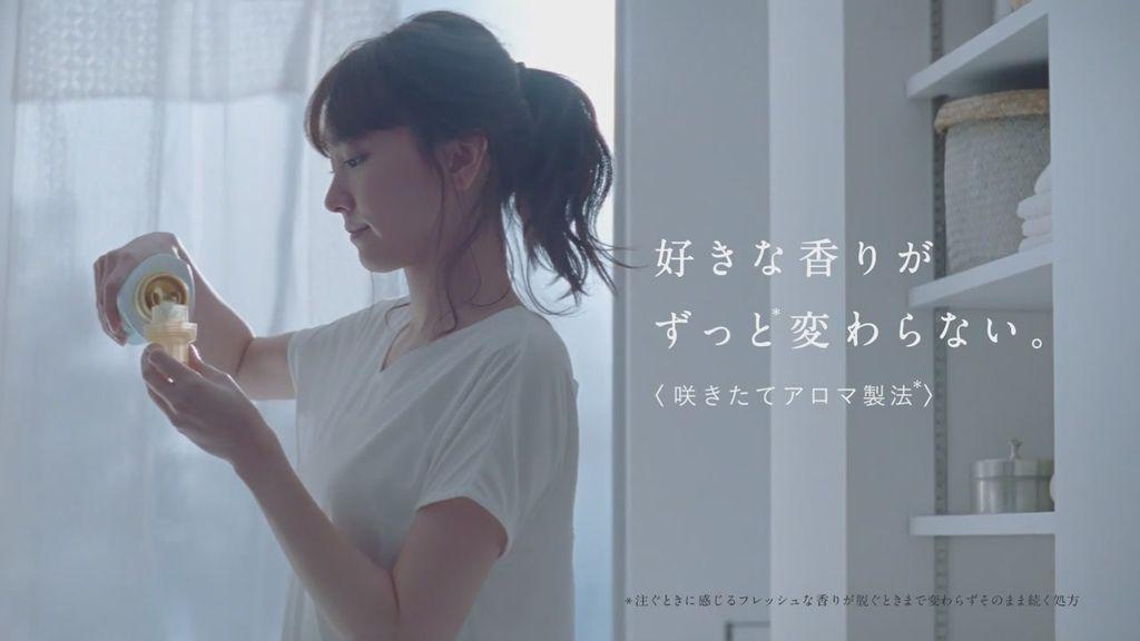 ソフランアロマリッチ「好きな香りが変わらない」篇/30秒/ライオン[20-31-01].JPG