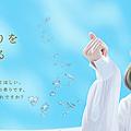AROMARICH_新垣結衣_官網2.png