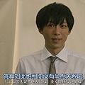 凪的新生活_EP3_01.png