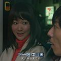 凪的新生活4_04.png