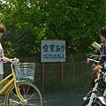 凪的新生活4_07.png