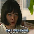 凪的新生活4_09.png
