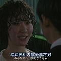 凪的新生活4_11.png