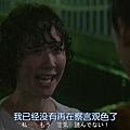 凪的新生活_第五集2.png