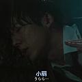 凪的新生活_第五集4.png