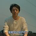 凪的新生活_第五集5.png