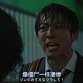 凪的新生活_第五集3.png
