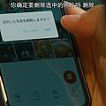 凪的新生活_第五集7.png