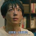 凪的新生活_第五集8.png
