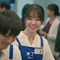 凪的新生活_第五集9.png