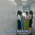 凪的新生活_第五集11.png