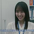 凪的新生活_第五集12.png