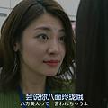 凪的新生活_第五集14.png