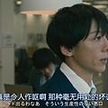 凪的新生活_第五集17.png