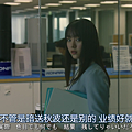凪的新生活_第五集16.png