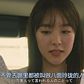 凪的新生活_第五集22.JPG