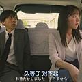 凪的新生活_第五集27.JPG