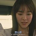 凪的新生活_第五集23.JPG