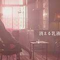 """新垣結衣、お団子ヘア&ニットカーデ姿で優しいまなざし 新CMで""""大人ガッキー""""に[00-44-38].JPG"""