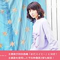 主題歌が持田香織「まだスイミー」.png