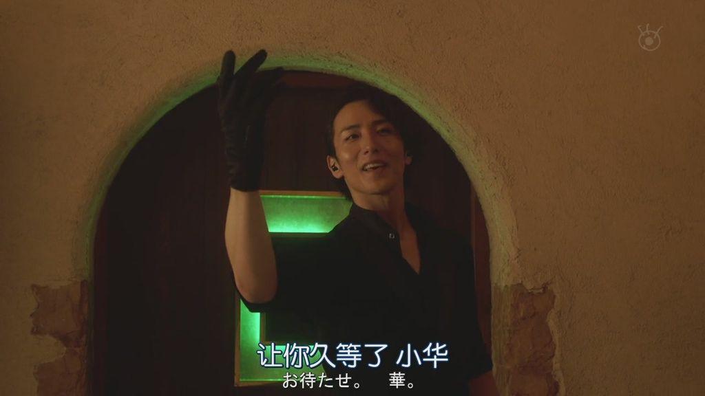 魯邦之女-大結局 (1).JPG