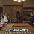 魯邦之女-大結局 (4).JPG