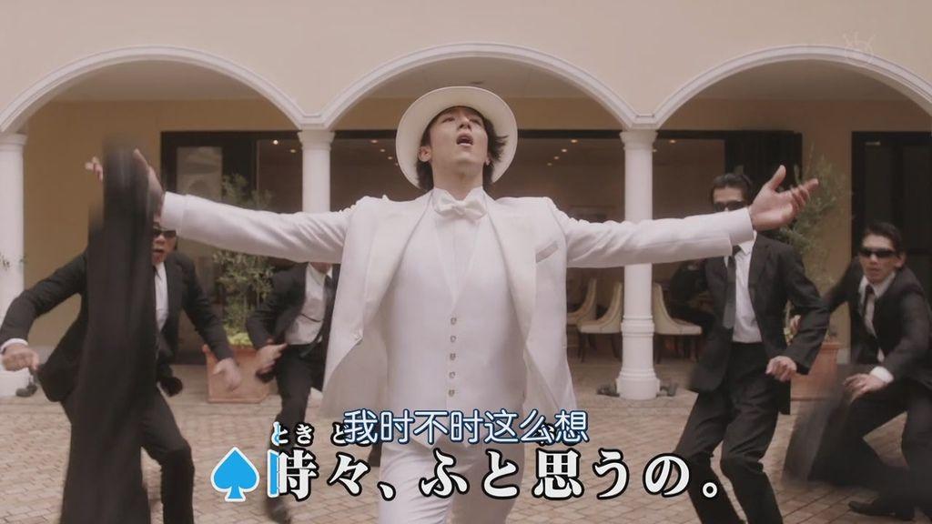 魯邦之女-大結局 (8).JPG