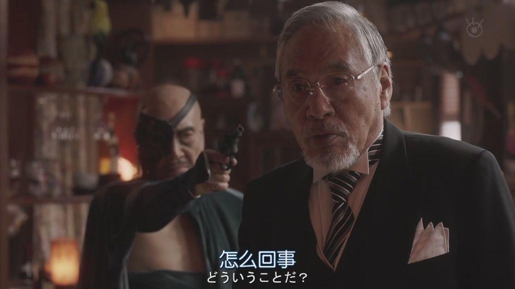 魯邦之女-大結局 (10).JPG