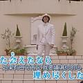 魯邦之女-大結局 (9).JPG