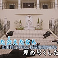 魯邦之女-大結局 (12).JPG