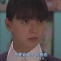 这个不可以报销!.Kore.wa.Keihi.de.Ochimasen.Ep02.Chi_Jap.HDTVrip.1280X720[22-23-51].JPG