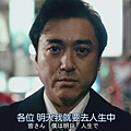 人生I字路.I.Turn.Ep11.Chi_Jap.HDTVrip.1280X720[03-13-52].JPG
