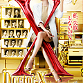doctorX-6_封面.png
