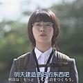 同期的樱.Douki.no.Sakura.Ep01.Chi_Jap.HDTVrip.1280X720[13-37-52].JPG