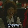 凪的新生活6 (1).JPG