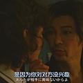 凪的新生活6 (3).JPG