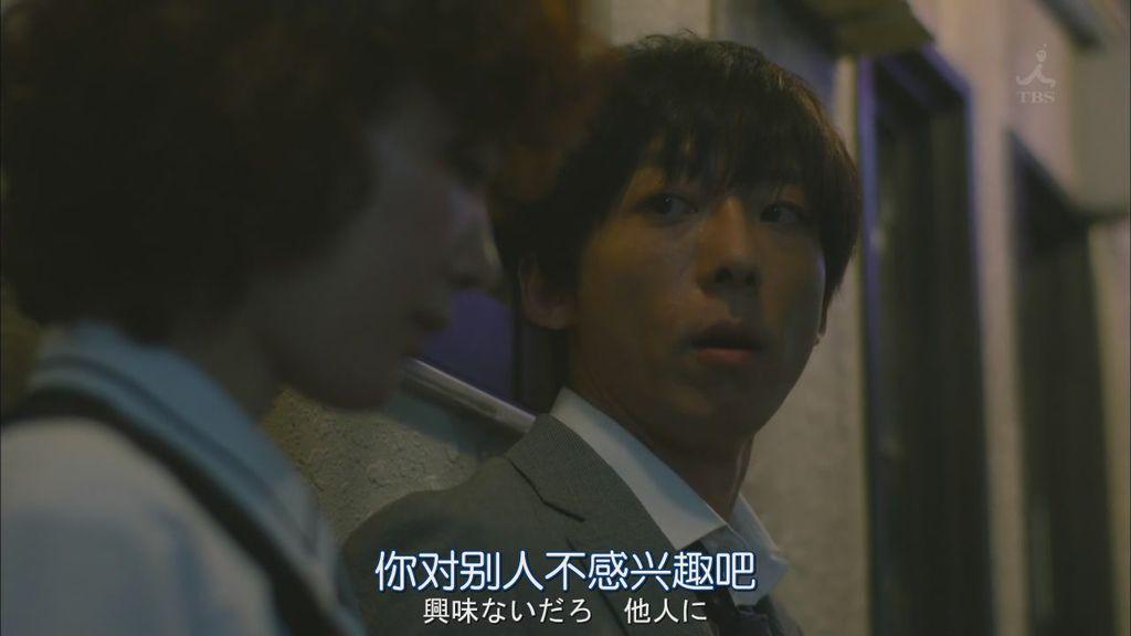 凪的新生活6 (4).JPG