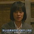凪的新生活6 (9).JPG