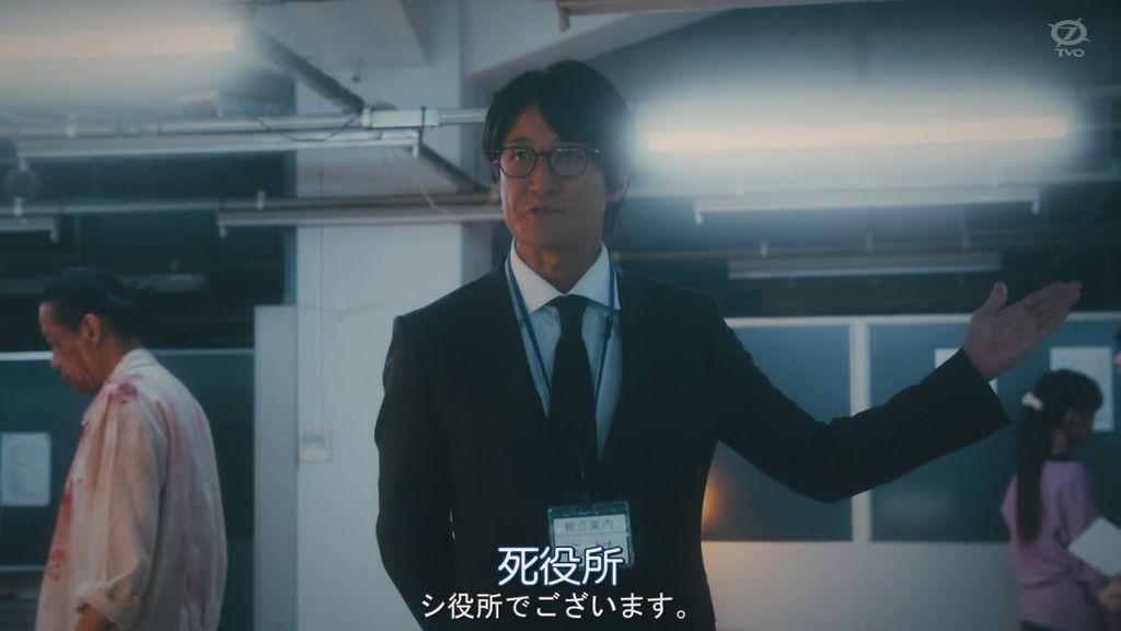 死役所ep1 (2).JPG
