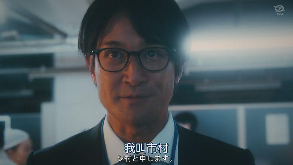 死役所ep1 (3).JPG