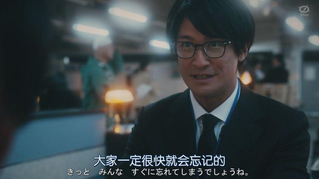 死役所ep1 (6).JPG