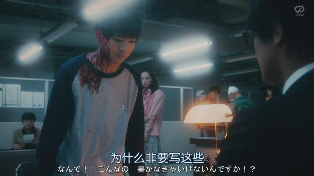 死役所ep1 (5).JPG