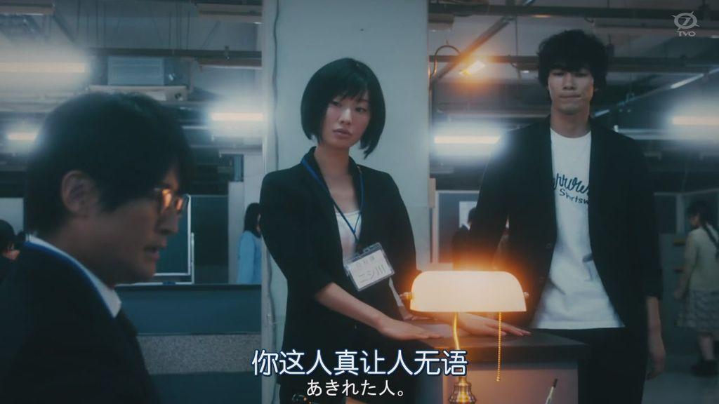 死役所ep1 (7).JPG