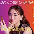 巧克力CM1.png