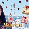 巧克力CM2.png