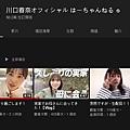 川口春奈youtube
