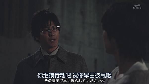 這個男人是我人生中最大的錯誤_第7集_14.JPG