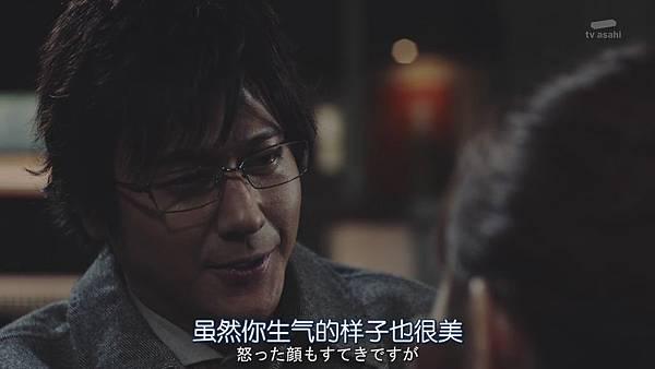這個男人是我人生中最大的錯誤_第7集_12.JPG