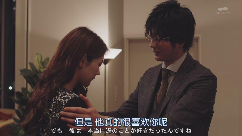 這個男人是我人生中最大的錯誤_第10集_07.JPG